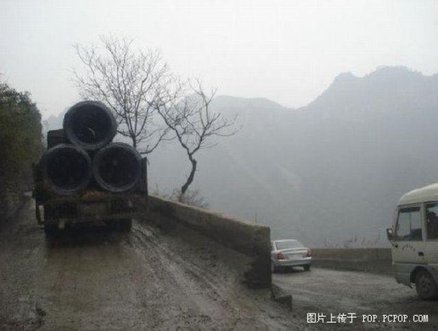 chinese-highway319-002