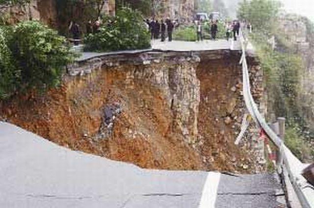 chinese-highway319-005