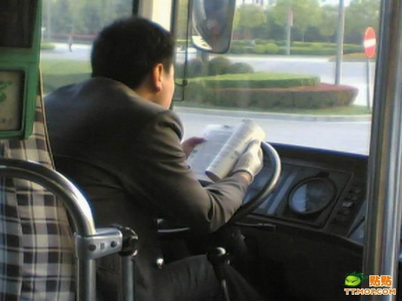 china_busdriver_dangerous02