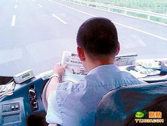 china_busdriver_dangerous03