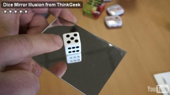 dice-mirror-illusion02