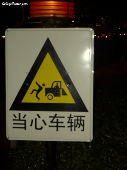 many-warning-sign07