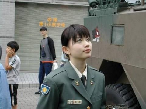 military_woman_japan
