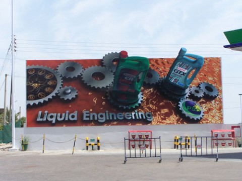 creative_billboard_ad03