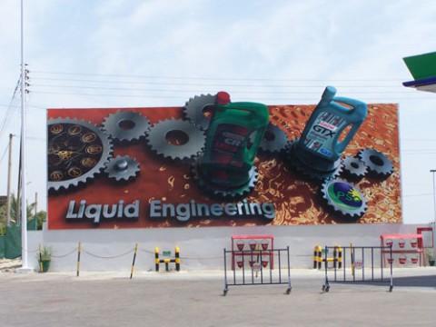 creative_billboard_ad03