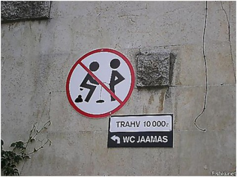 funny-warning-signs-effect07