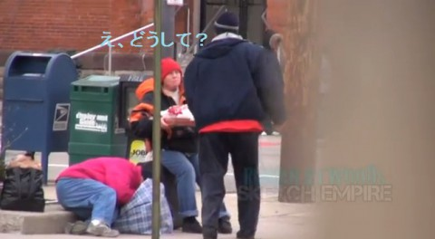 homeless-piza-prank02