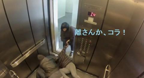 elevator-murder-experiment02