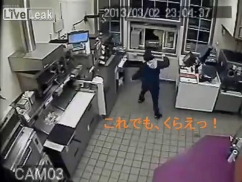throws-hot-coffee-on-robber02
