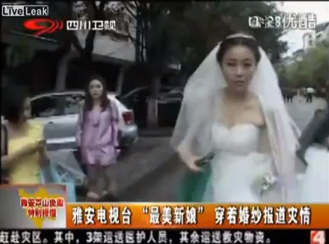 wedding-veil-reports-earthquak02
