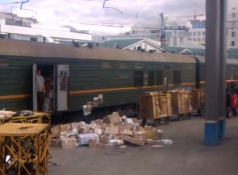 russian-pos-parcel-abuse03