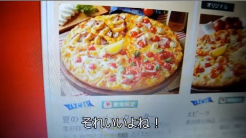 pizza-in-japan03