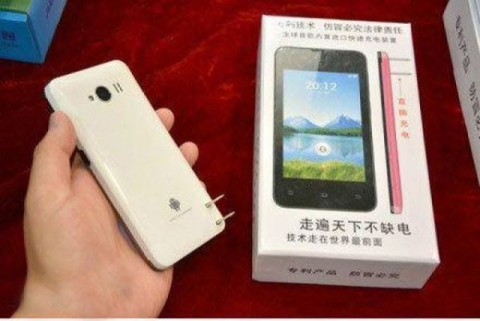 chinese-smartphone-invention01