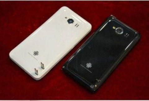 chinese-smartphone-invention02