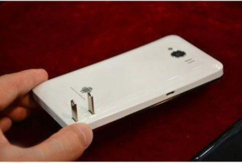 chinese-smartphone-invention03