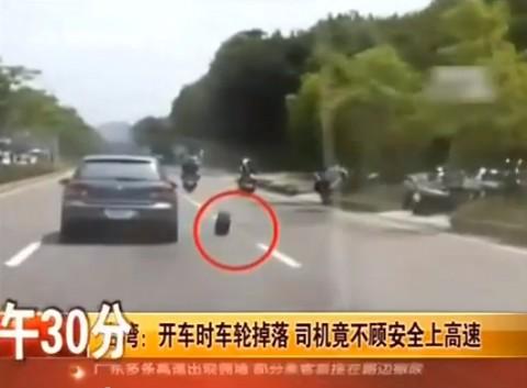 taiwanese-driver-happening02