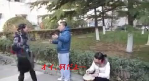 chinese-man-serenading02
