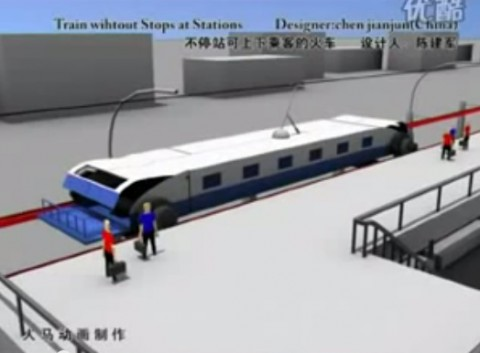 chinese-train-concept02