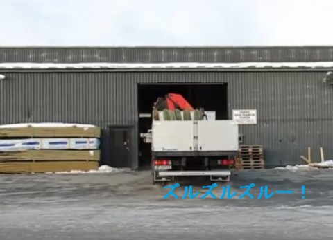 drift-truck02