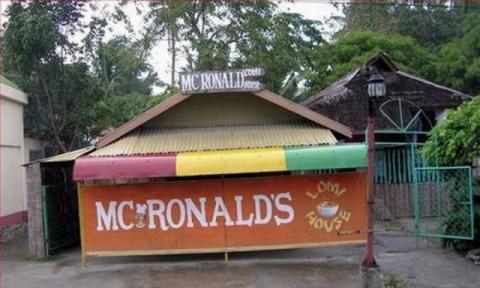 fake-mcdonalds17