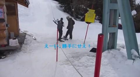 funny-ski-lift-fail02
