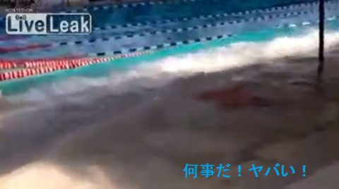 mexico-earthquake-at-pool02