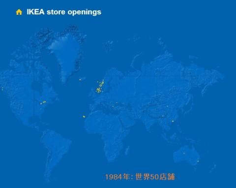 ikea-store-openings02