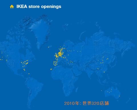 ikea-store-openings03