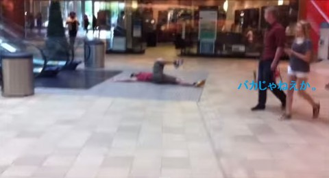 chinese-guy-escalator-failure02
