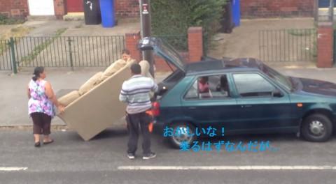 sofa-car02