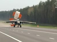 highway-landing-test01