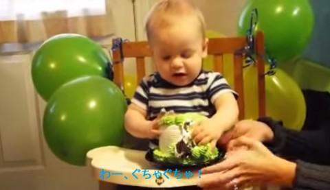 baby-birthday-cake02