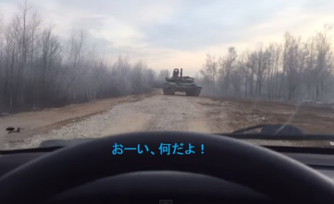 head-on-collision-with-tank02