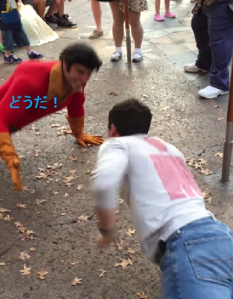 gaston-push-up-contest02