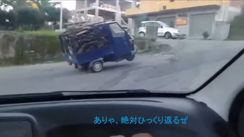 overloaded-motor-tricycle02