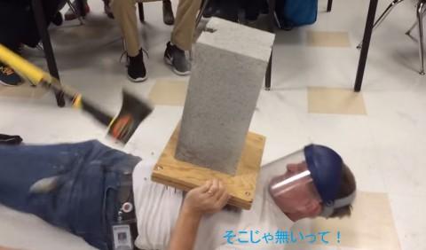 physics-teacher02