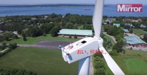 mysterious-man-on-wind-turbine02