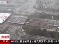 sanyuan-bridge-speed-refurbishment01