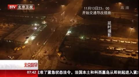 sanyuan-bridge-speed-refurbishment02