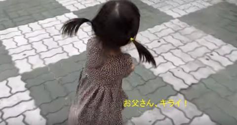 sulky-little-girl03