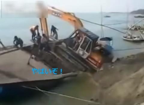 excavator-loading-fail02