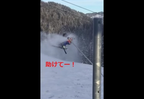 ski-lift-of-happening02