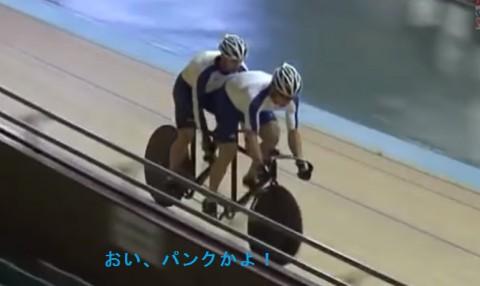 track-bike-happening02