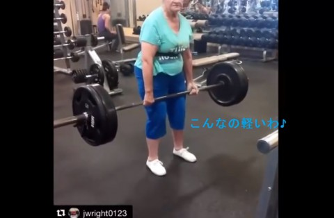 grandmother-can-deadlift-225-pounds02