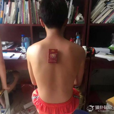 china-student-back-magnet03