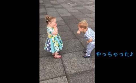 relationship-goals-baby-version02