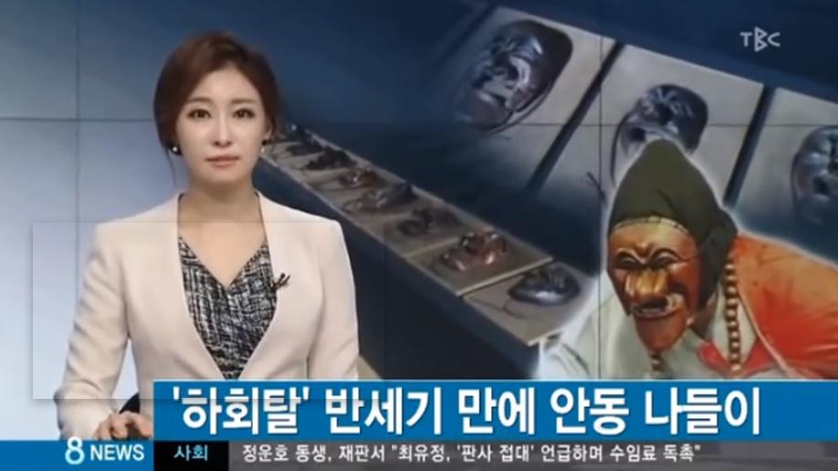 strong-earthquake-in-korea-news-live02